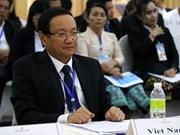 有关水资源管理与可持续发展的第六次亚欧对话会在老挝举行