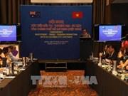 胡志明市贸易投资与旅游促进会议在澳大利亚举行