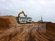 越老建交55周年:越老签署铁矿开采加工合同