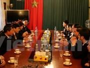 越南与捷克商讨刑事司法协助协定