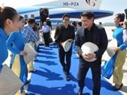 泰国曼谷航空公司开通飞往越南富国岛的直达航线