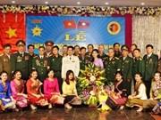 援老越南志愿军和军事专家见面会在山萝省举行