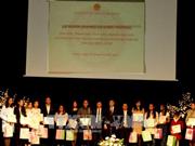 越南驻捷克大使馆弘扬旅捷越南青年一代的好学精神