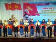 太原省加大对年轻一代关于越南海洋岛屿主权的宣传力度