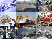 越南大力改善投资环境