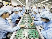 10月份越南工业生产指数同比增长17%