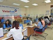 2017年第三季度越南工商银行税前利润达7.2万亿越盾
