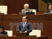 越南财政部长丁进勇:确保财政赤字控制在国会允许范围内
