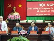 越共中央政治局关于朔庄省干部工作的决定正式公布