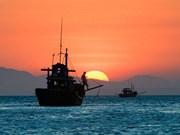 东海问题国际研讨会即将在德国举行
