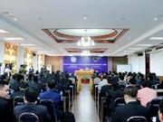 越老建交55周年:越南与老挝加强信息技术与传媒领域合作