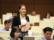越南第十四届国会第四次会议公报(第九号)