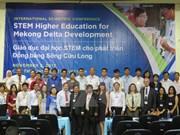 通过STEM教育促进九龙江三角洲地区发展