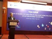 越南信息技术及网络安全创意座谈会在河内举行