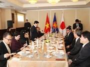 2017年APEC会议:日本外务大臣同东盟各国大使就APEC展开讨论