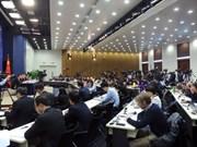 2017年APEC会议:习近平主席将出访越南和老挝并出席在岘港举行的APEC第二十五次领导人非正式会议