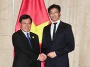 政府副总理兼外长范平明会见日本外务大臣与世界经济论坛执行董事