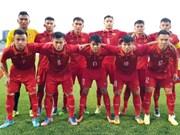 2018年亚洲足联U19青年锦标赛预选赛:越南U19队取得二连胜