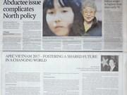 《日本时报》刊登陈大光主席关于APEC的文章