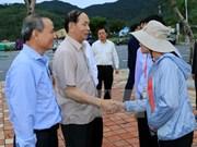 国家主席陈大光检查岘港市第十二号台风后恢复重建工作