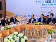 国家主席陈大光会见美国大型企业代表