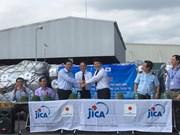 日本政府为遭受12号台风影响的中部各省提供援助