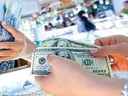 11月9日越盾兑美元中心汇率下降1越盾