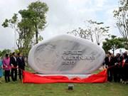 2017年APEC会议:代表们在APEC公园参观游览 兴致勃勃