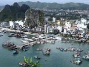 广宁省云屯特区2018年将开工兴建大型高端旅游服务综合体项目