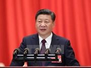 越南驻中国大使:习近平越南之行有助于引导两国关系迈上新台阶