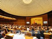 越南第十四届国会第四次会议公报(第十四号)