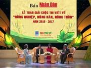 """2016-2017年""""农业、农民与农村""""新闻写作比赛结果揭晓"""