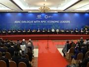APEC经济体领导人与工商咨询理事会代表直接对话