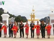 越老建交55周年:越老战斗联盟团结纪念碑正式竣工