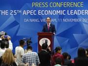 APEC 第25次领导人会议新闻发布会举行