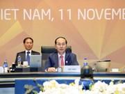 岘港宣言:打造全新动力,开创共享未来