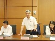 越南第十四届国会第四次会议公报(第十五号)