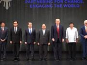 第31届东盟峰会:阮春福出席全体会议并发表重要讲话