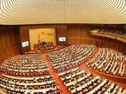 越南第十四届国会第四次会议公报(第十六号)