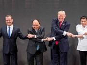 第31届东盟峰会在菲律宾开幕