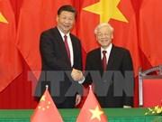 越中联合声明(全文)