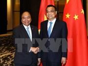 第31届东盟峰会: 越中一致同意推动双边贸易均衡发展