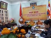 越南佛教协会第8次全国代表大会于本月21日在河内召开