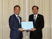 胡志明市与日本三重县加强合作