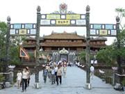越航开通中国贵州至越南顺化往返航线