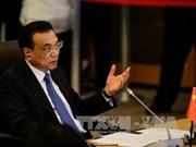 """第31届东盟峰会:中国提倡""""东盟-中国战略伙伴关系2030年愿景"""""""