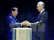 新加坡任2018年东盟轮值主席国 明年峰会主题为坚韧与创新