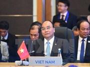 第31届东盟峰会:越南在融入国际社会进程中迈出重要步伐