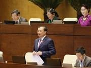 越南第十四届国会第四次会议公报(第十九号)