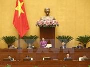 第十四届国会第四次会议质询会正式开幕  4位部长接受代表质询